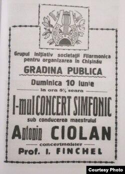 Afiș al unui concert la Chișinău