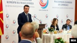 Премиерот Зоран Заев на деловен појадок во организација на Сојуз на стопански комори на Македонија