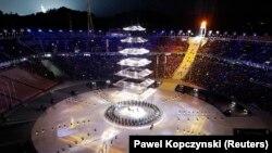Ceremonija zatvaranja Zimskih olimpijskih igara