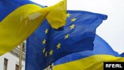 Фонд Петра Порошенка і Європейський політичний центр провели у Брюсселі спільну конференцію «Відносини ЄС – Україна: шлях попереду»