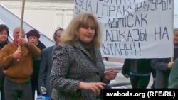 Тамара Сяргей, архіўнае фота