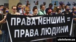 Учасники «Маршу рівності» на зустрічі з оргкомітетом «Київ Прайд 2014» виступають за проведення гей-параду, Київ, 4 липня 2014 року. Тоді у столиці скасували ЛГБТ-акцію «Марш рівності» через загрозу застосування зброї проти мітингувальників