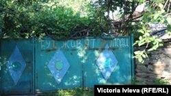 Украинское село, зона обстрелов, лето 2015