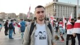 Maksim Karalieuski joins a demonstration against the Belarusian government -- in Kyiv.