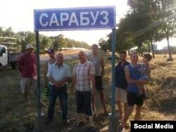 Дорожный знак, в очередной раз установленный жителями пгт Сарабуз (Гвардейское) летом 2012 года