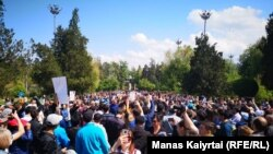 Акция протеста в Алматы, 1 мая 2019 года.