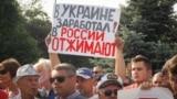 Мітинг підприємців у Севастополі, 4 червня 2018 року