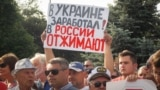 Протестная акция в Севастополе, архивное фото