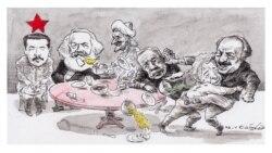 همصحبتی مارکس و حافظ در مهمانی فرخ نگهدار