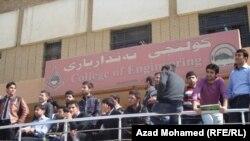 طلاب معتصمون من جامعة السليمانية