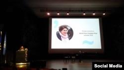 Церемония вручения премии ЮНЕСКО/Гильермо Кано Хадидже Исмаиловой в Хельсинки. 3 мая 2016 года