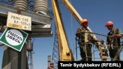Энергетиктер, Бишкек.