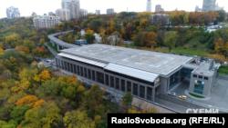 «Вертолітний майданчик Януковича», Київ