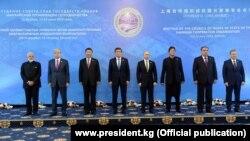 Главы государств, принявшие участие в саммите ШОС. 14 июня 2019 года.