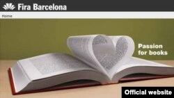 Liber-2007. 25-ая международная книжная ярмарка в Барселоне