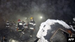 Vatrogasci na mestu nesreće