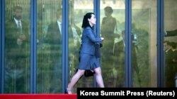 Հյուսիսային Կորեայի առաջնորդի քույրը՝ Կիմ Յո Չժոնը, արխիվ