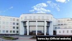 Баранавіцкі дзяржаўны ўнівэрсытэт, фота з афіцыйнага сайту
