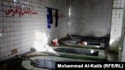احواض حمامات العليل