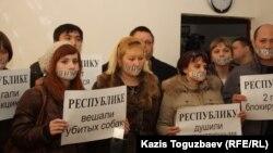 """Журналисты газеты """"Голос республики"""" в зале суда. Алматы, 6 декабря 2012 года."""