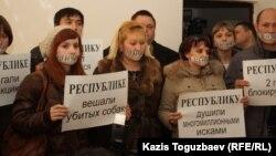 """Журналисты газеты """"Республика"""", протестующие против судебного преследования издания.Алматы, 6 декабря 2012 года."""