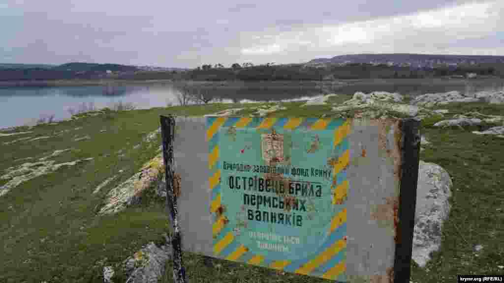 Глыба редких на Крымском полуострове известняков представляет собой памятник отложений Пермского моря, существовавшего более 230 миллионов лет назад. После заполнения в 1955 году водой Симферопольского водохранилища глыба образовала островок размером 40 на 80 метров, который охраняется законом