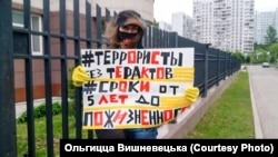 Одиночний пікет у Москві, травень 2020 року