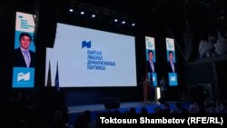 Презентация КЛДП. 2 февраля 2020 года.