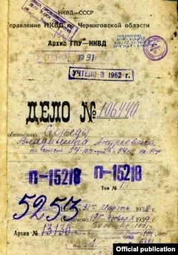 1938-ты: чарговая ахвяра сталінскага рэжыму