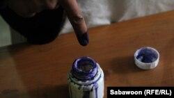 Гласање во Авганистан