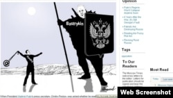 Azerbaijan - the screen shot from the newspaper The Moscow Times