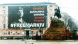 UKRAINE – A banner calling for the release of Ihor Markiv from the Italian prison at Sophia Square in Kyiv, November 10, 2019