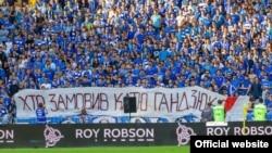 Архівне фото: ультрас «Динамо» Київ: «Нам потрібна європейська весна»