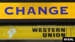 Czech Republic – A video grab showing a Western Union office (close-up) in Prague, Oct2008