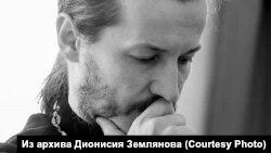 Дионисий Землянов. Фото: Оксана Луговая