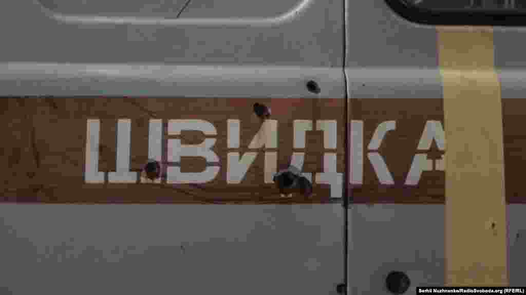 Автомобіль швидкої допомоги «буханка» – один із центральних експонатів виставки