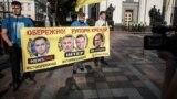 Під час акції біля Верховної Ради «Обережно! Рупори Кремля!» Київ, 21 вересня 2018 року