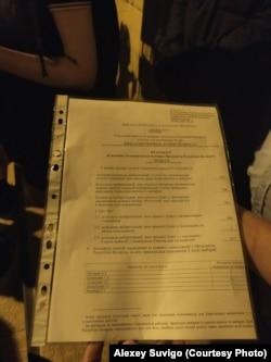 Протокол с петербургского избирательного участка
