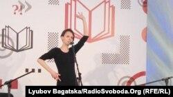 Олена Герасим'юк (архівне фото)