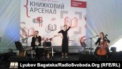 Презентація книжки Олени Герасим'юк на Книжковому Арсеналі