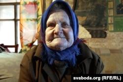 Соф'я Садомава