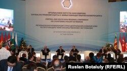 Орталық және Оңтүстік Азия елдерінің зорлық экстремизмге қарсы іс-қимыл жөніндегі өңірлік конференциясы. Астана. 29 маусым, 2015 жыл.