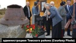 Памятник жертвам политических репрессий в томском селе