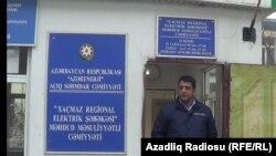 Xaçmaz Regional Elektrik Şəbəkəsi