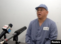 Кеннет Бэй, американский христианский миссионер корейского происхождения – один из узников северокорейского режима