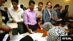 تحديث سابق لسجل الناخبين (من الارشيف)