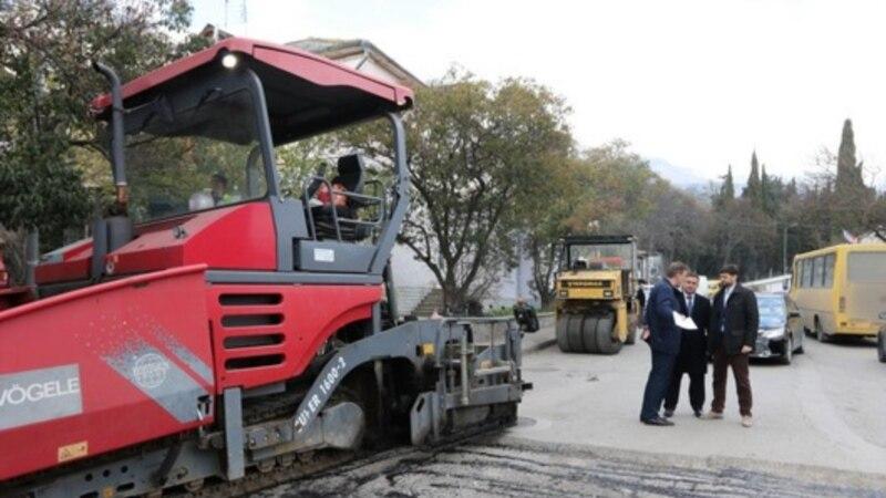 На ремонт дорог в Ялте планируют потратить 22 млн рублей