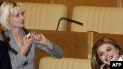 Rusiya Dövlət Dumasının deputatları