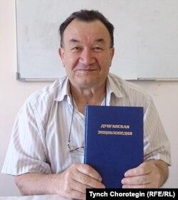 Дунган илимпозу, этнограф Жон Али.
