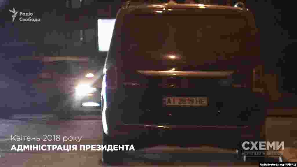 Mercedes Benz Vito АІ2819НЕ, квітень 2018 року, Адміністрація президента